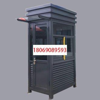 氟碳漆岗亭的制作流程和特性-红启工贸岗亭
